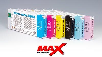 Eco Sol MAX Cartouche d'Encre 220ml